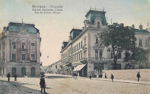 310 Zdravo, ja sam Beograd: Knez Mihailova ulica