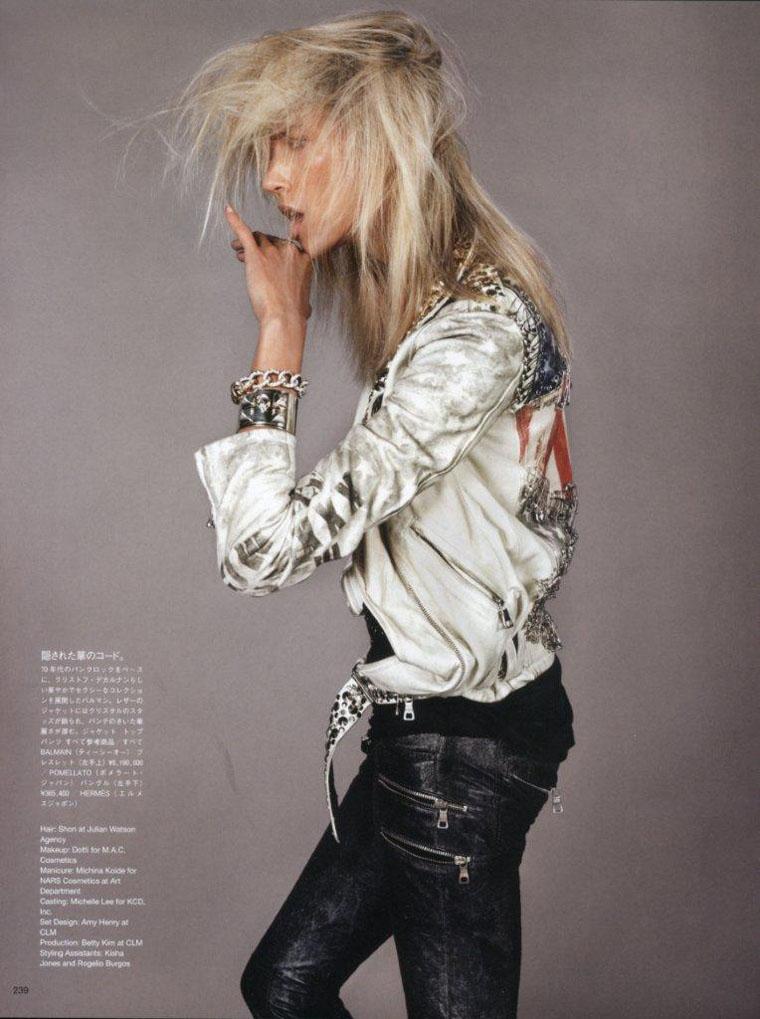 anja rubik11 Anja Rubik za Vogue Nippon jun 2011.