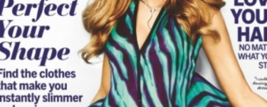 "Fergie za ""Lucky"" jun 2011."