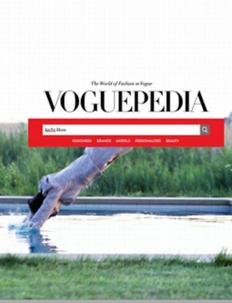 Voguepedia