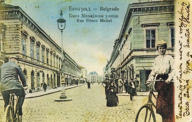 slika 1 Zdravo, ja sam Beograd: Knez Mihailova ulica