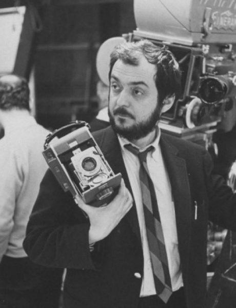 Ljudi koji su pomerali granice: Stanley Kubrick