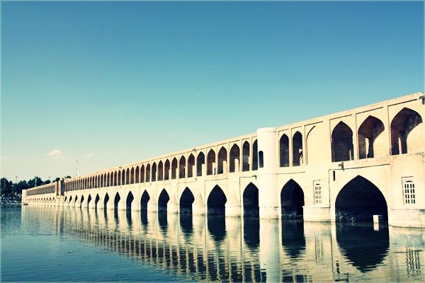 111111 Najlepši mostovi sveta: Khaju most, Iran