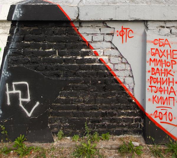 MG 1782 Wannabe street art: Grafiti iz Beograda