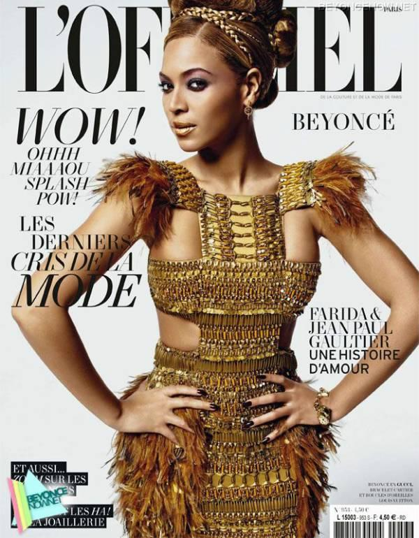 beyonce Lofficiel Paris March 2011 Cover 1 Lakovi za nokte