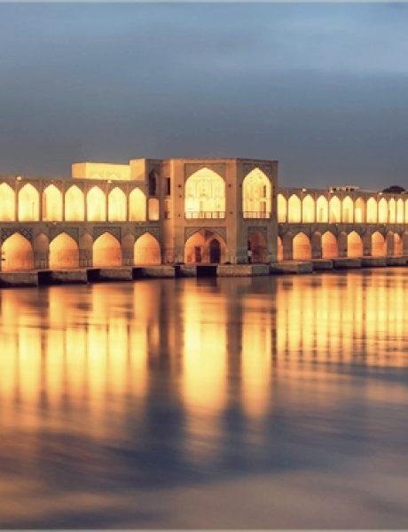 Najlepši mostovi sveta: Khaju most, Iran