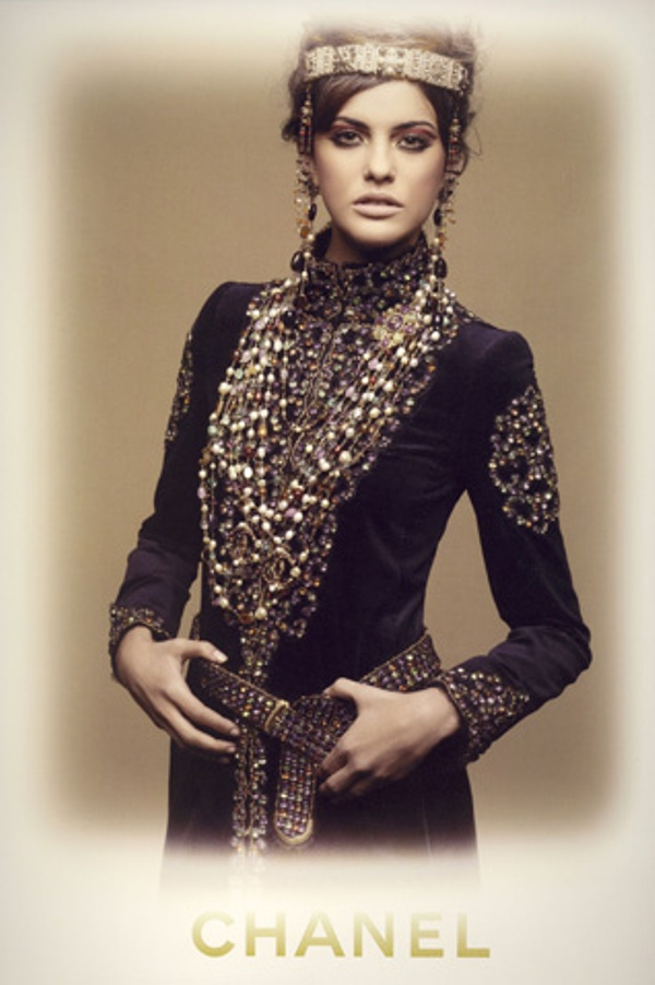 Nakit1. Chanel Paris Byzance kolekcija