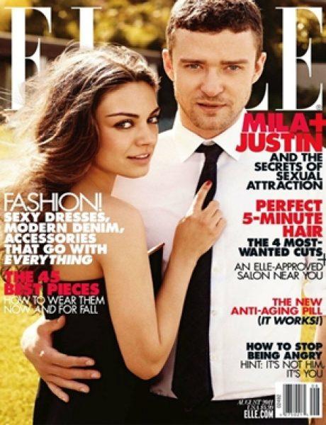 "Mila Kunis i Justin Timberlake za ""Elle US"" avgust 2011."
