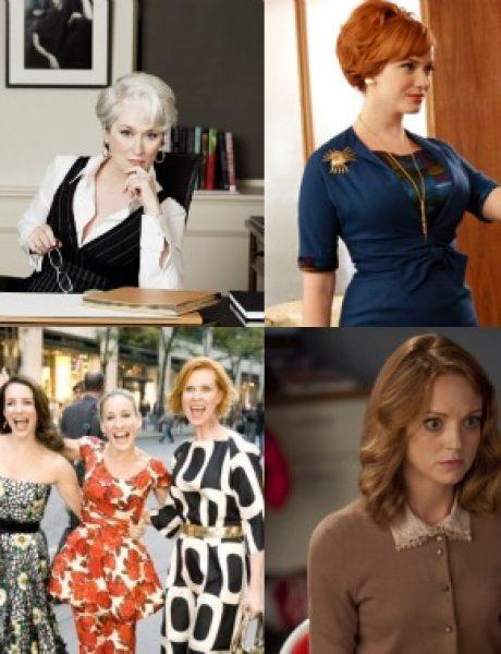 Holivud kao inspiracija: poslovni stil