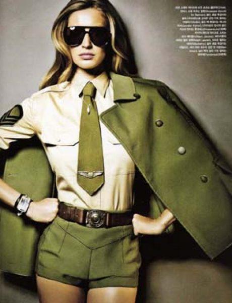 Kratka istorija vojne mode