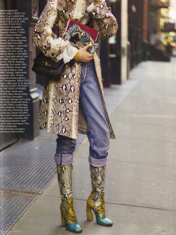 "106 Vogue UK avgust 2011. godine – editorijal ""Style Hunter"""