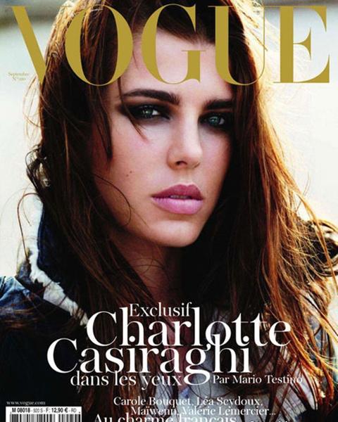155 Royal Style: Charlotte Casiraghi de Monaco