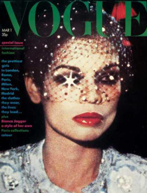 bianca Rock & Roll Fashion   Bianca Jagger