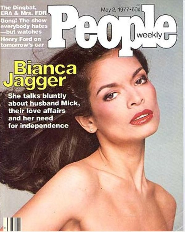 ekprc1eaby7rcree Rock & Roll Fashion   Bianca Jagger