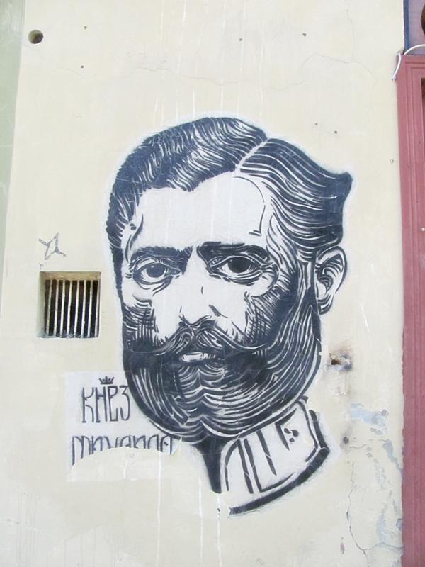 grafiti 103 Wannabe Street Art: Gornji Dorćol