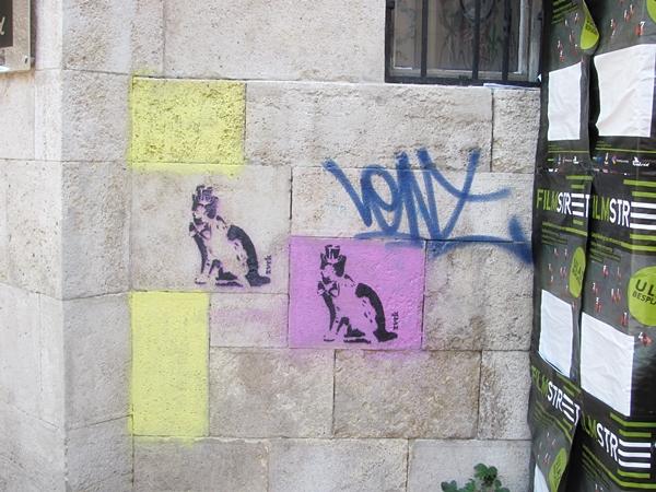 grafiti 14 Wannabe Street Art: Gornji Dorćol
