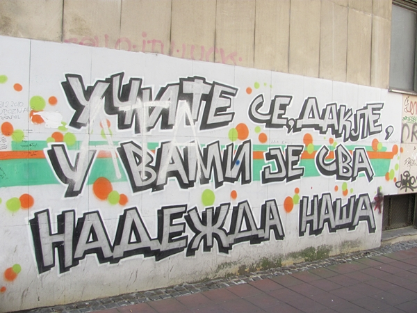 grafiti 26 Wannabe Street Art: Gornji Dorćol