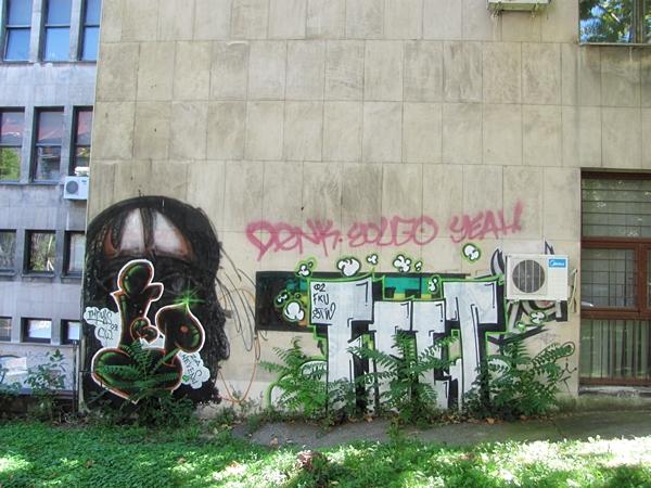 grafiti 45 Wannabe Street Art: Gornji Dorćol
