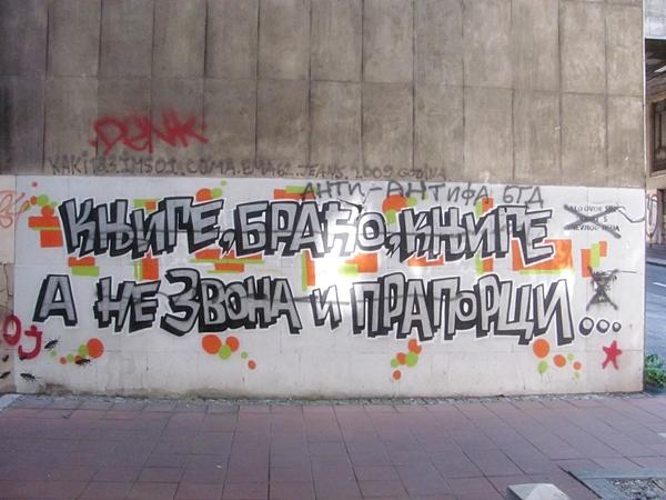 grafiti 81 Wannabe Street Art: Gornji Dorćol