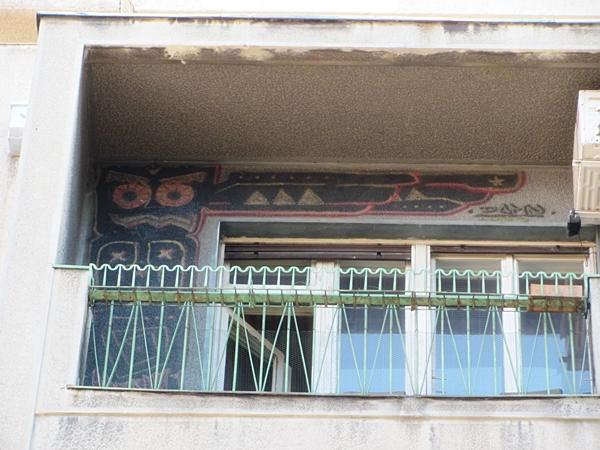 grafiti 99 Wannabe Street Art: Gornji Dorćol