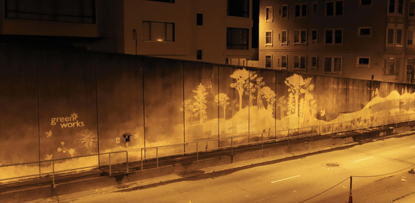 moose5 Grafitima do čistije sredine