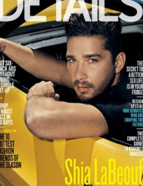"Shia LeBeouf za ""Details"" – avgust 2011."