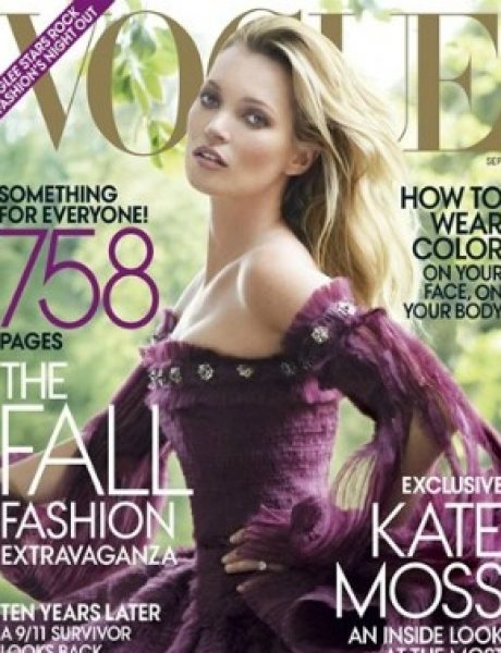 "Kate Moss za ""Vogue US"" – septembar 2011."