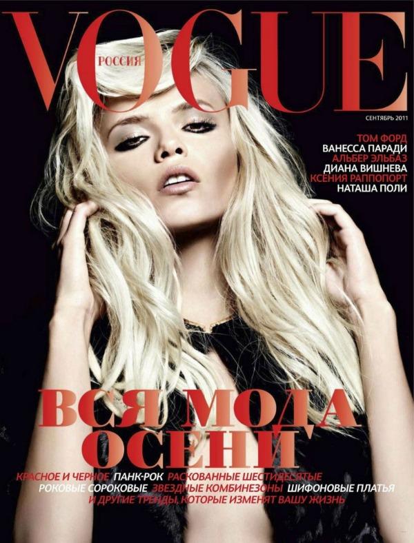polyrus011 Natasha Poly za Vogue Russia   septembar 2011.
