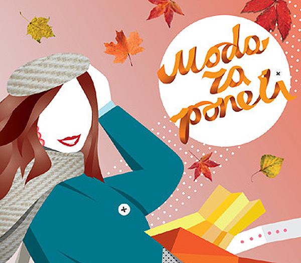 7519Moda jesen 2011 1 Kulturna injekcija: Moda za poneti udvoje