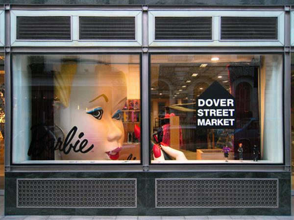 Dover Street Market Multifunkcionalna upotreba prostora   concept store