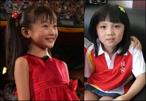 Male Kineskinje picnik Da li je izgled preduslov za sreću?