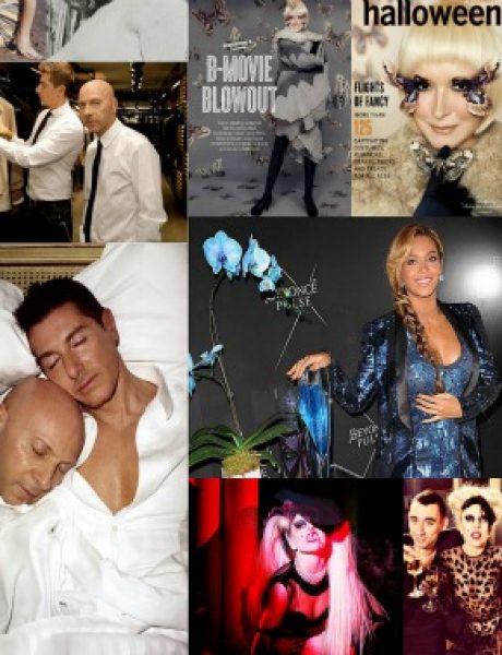 Trach Up – Gaga glumi i inspiriše!