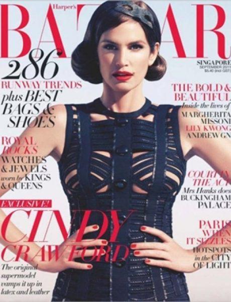 """Cindy Crawford za """"Harper's Bazaar Singapore"""" septembar 2011."""
