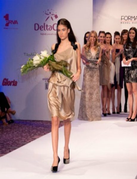 Elite Model Look Serbia 2011. – finalno veče