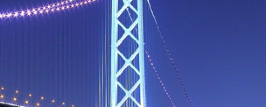 Najlepši mostovi sveta: Most Akiši Kaikio, Japan