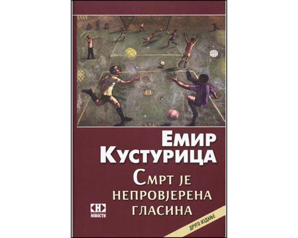 smrt je neprovjerena glasina Sećaš li se Kusturice i Ne daj se, Šerbedžija