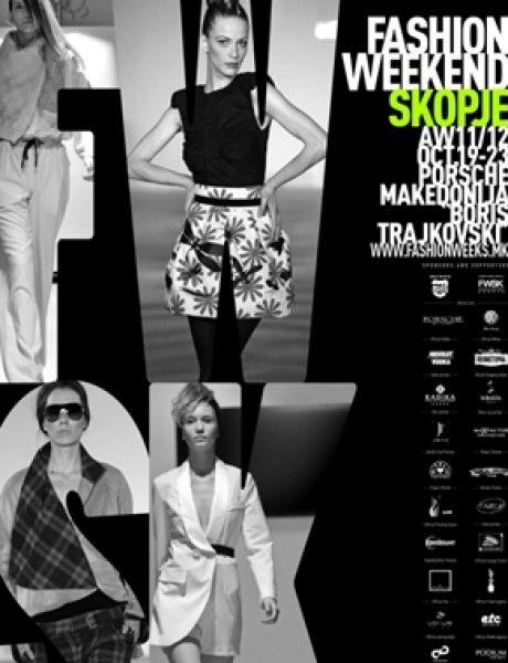 Četvrti Fashion Weekend u Skoplju