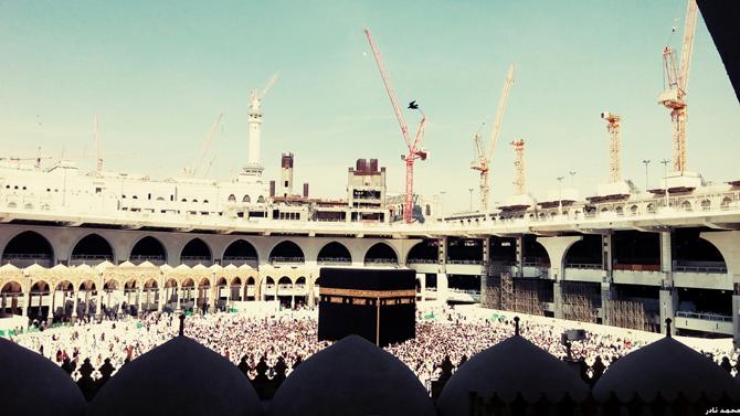 Kaaba 1 Trk na trg: الكعبة, Meka