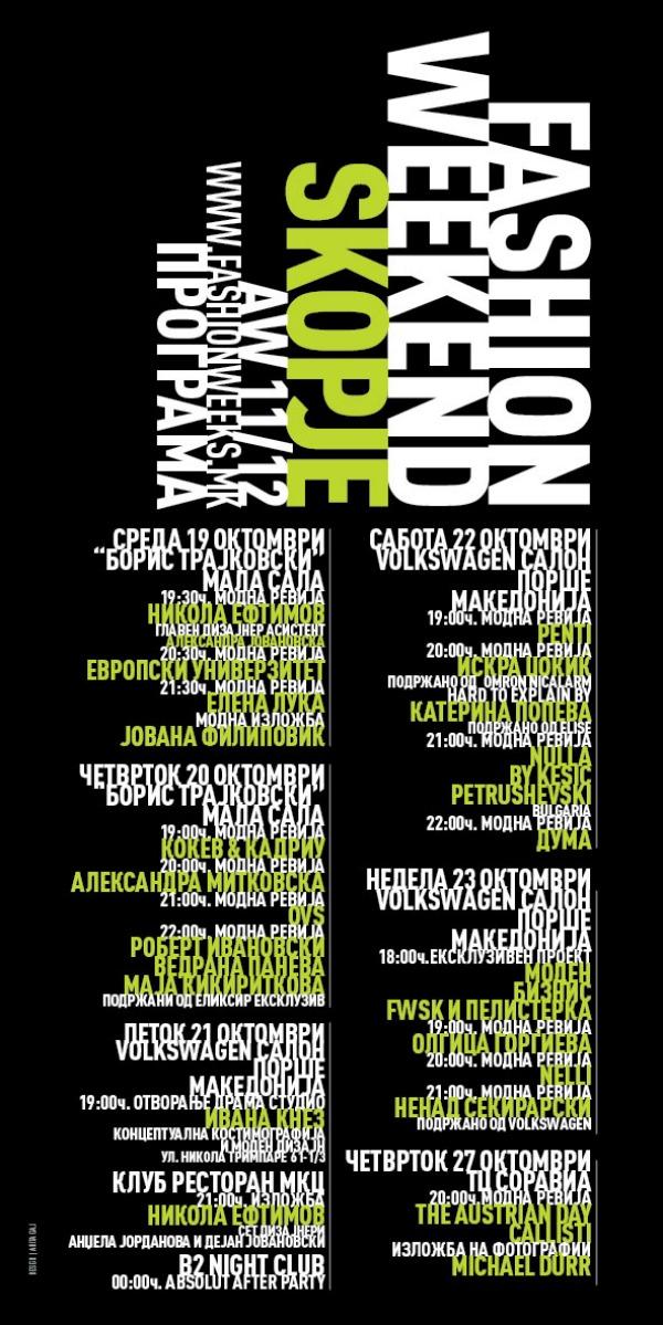 PROGRAM 01 600 Četvrti Fashion Weekend u Skoplju
