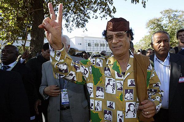 Slika 16 Gadafi Fashion Icon