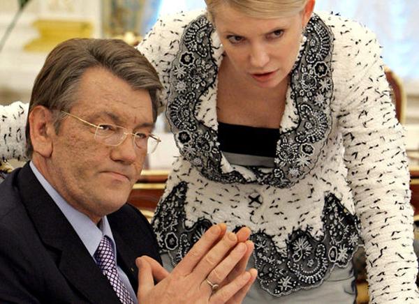 Slika 37 Julija Timošenko – plemkinja iz naroda