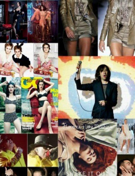 Trach Up – Queen + Lady Gaga?