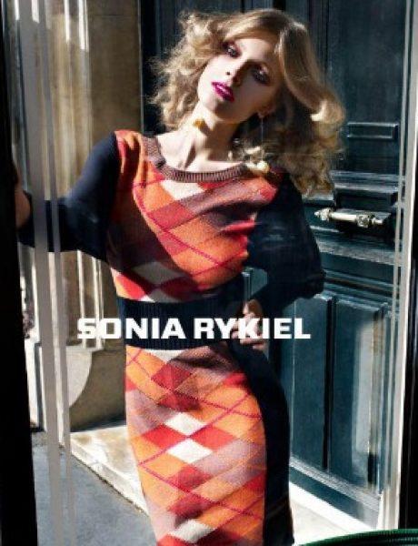 b77a1cc54d Sonia Rykiel za jesen predlaže braon torbe!