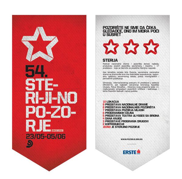 sterijaflyer4 10 must visit srpskih kulturnih manifestacija