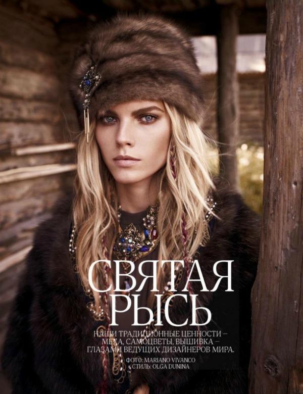 02 picnik6 Maryna Linchuk za Vogue Russia