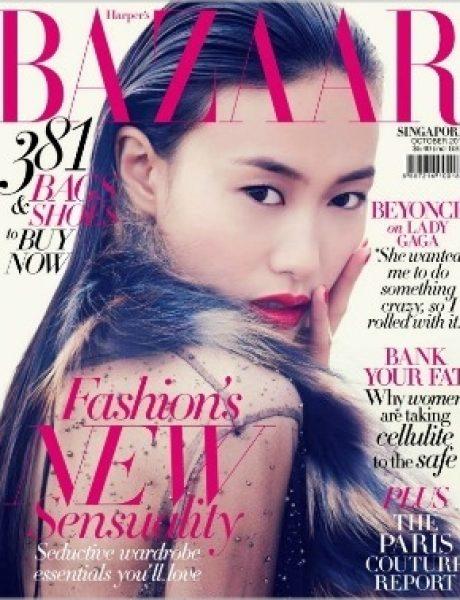 """Harper's Bazaar Singapore"" i Shu Pei: Crna magija"
