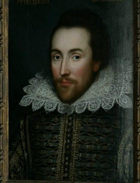 Ljudi koji su pomerali granice: William Shakespeare