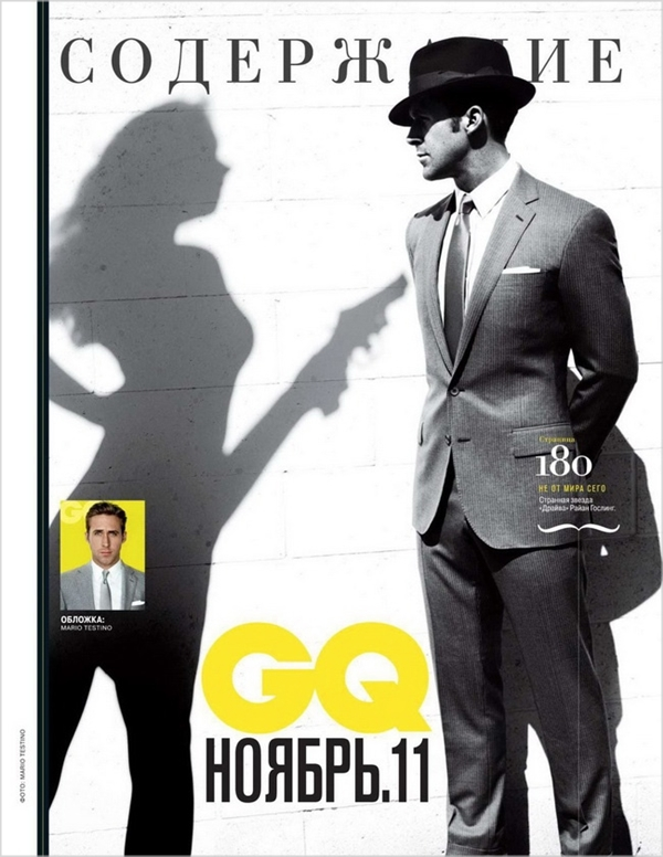 Ryan Gosling for GQ Russia November 2011 DesignSceneNet 021 Ryan Gosling za novembarski GQ Russia