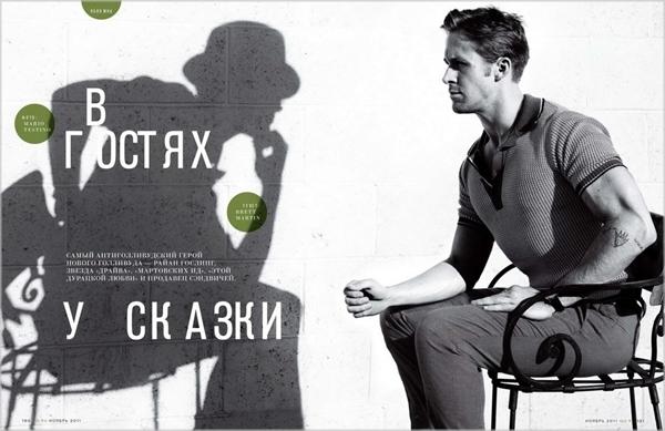 Ryan Gosling for GQ Russia November 2011 DesignSceneNet 031 Ryan Gosling za novembarski GQ Russia