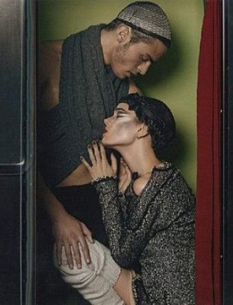 Chanel: Sivo, nežno, strastveno